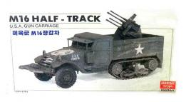 Le kit de l'Half track US M16 Gun Carriage par Academy Minicraft au 1/35e